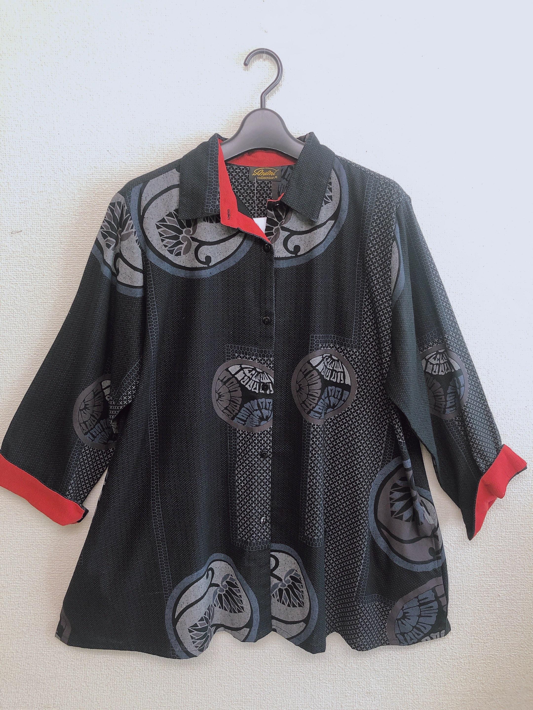 2109_1216-1A_kimono