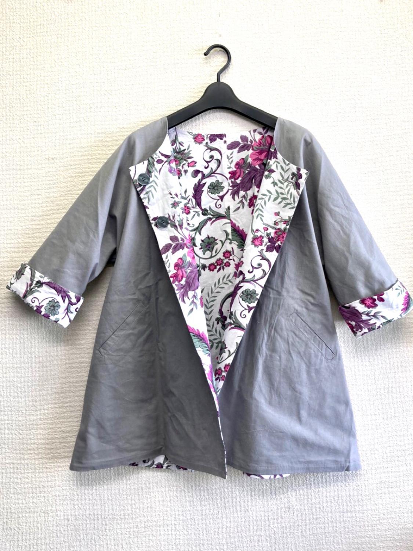 jacket_1178_7045